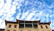 眾能聯合高空作業平臺助力北京冬奧場館建設